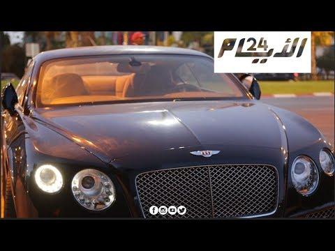 سيارة ''بينتلي'' الفاخرة لرئيس الوداد سعيد الناصيري