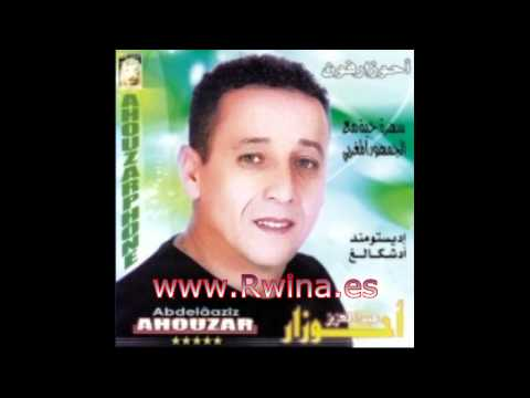 Abdelaziz Ahouzar 2012 - Idis Toumant