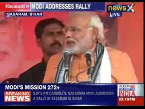 Narendra Modi addresses rally in Sasaram, Bihar