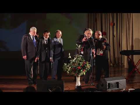Праздничный концерт «Золотая осень» 14 октября 2017
