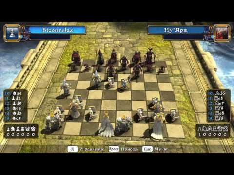 Battle vs  Chess 12 07 2016   22 43 58 112