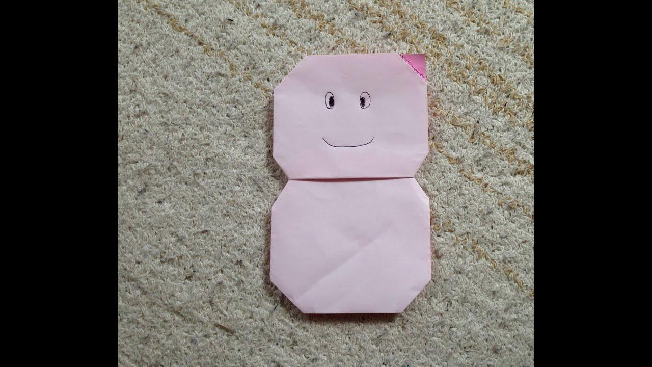 すべての折り紙 折り紙菊の折り方 : 折り紙 クリスマス 折り ...