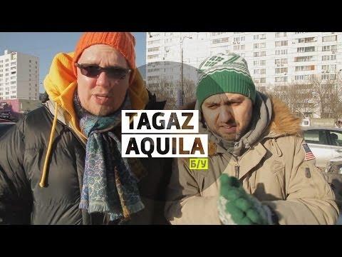 TagAZ Aquila - Большой тест-драйв.