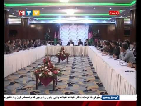 1TV Afghanistan Farsi News 22.07.2014