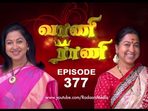 Vaani Rani Episode 377, 17/06/14