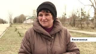 Мешканці району заводу ГТВ долучились до благоустрою Лисичанська