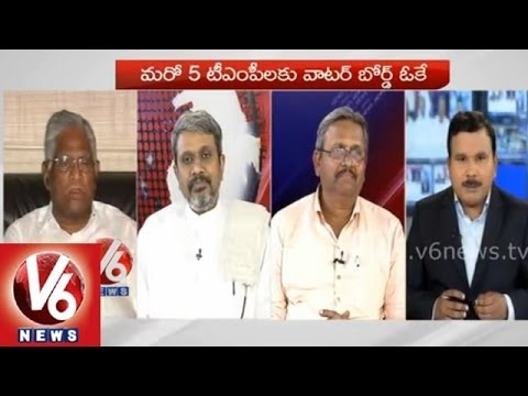 AP and Telangana governments fight on water supply - V6 7 PM Discussion