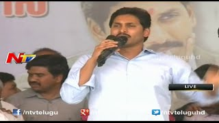 YS Jagan Serious on Chandrababu At Rythu Deeksha,Tanuku