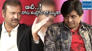 Mohan Babu's reply to Ali's comments in interview -Exclusive
