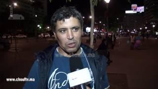 شوفو أشنو قالو لمغاربة بعد قرار توقيف برنامج مومو من ميدي1 تيفي | خارج البلاطو