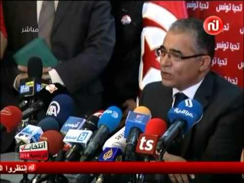 Dernières nouvelles sur la Tunisie.
