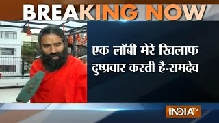 Some people deliberately drag me into controversy: Swami Ramdev