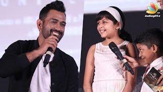 Dhoni interacts with Suriya's Children Diya and Dev at Che..