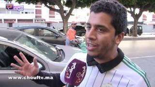 شاهد صدمة مُشجع رجاوي خرج من التيران لقا طوموبيلتو مهرسة فكازا(فيديو)  