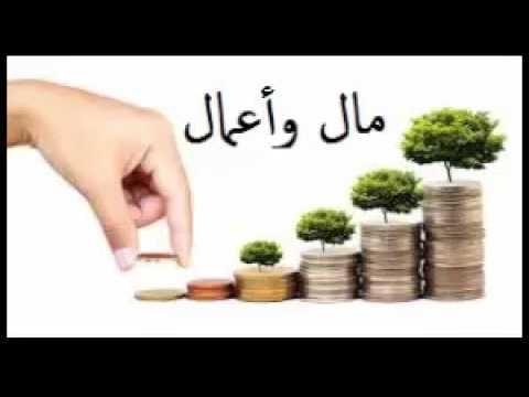 مال واعمال 24.11.2015