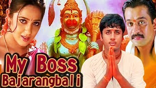 My Boss Bajrangbali (Telugu Hindi Dubbed Movie)