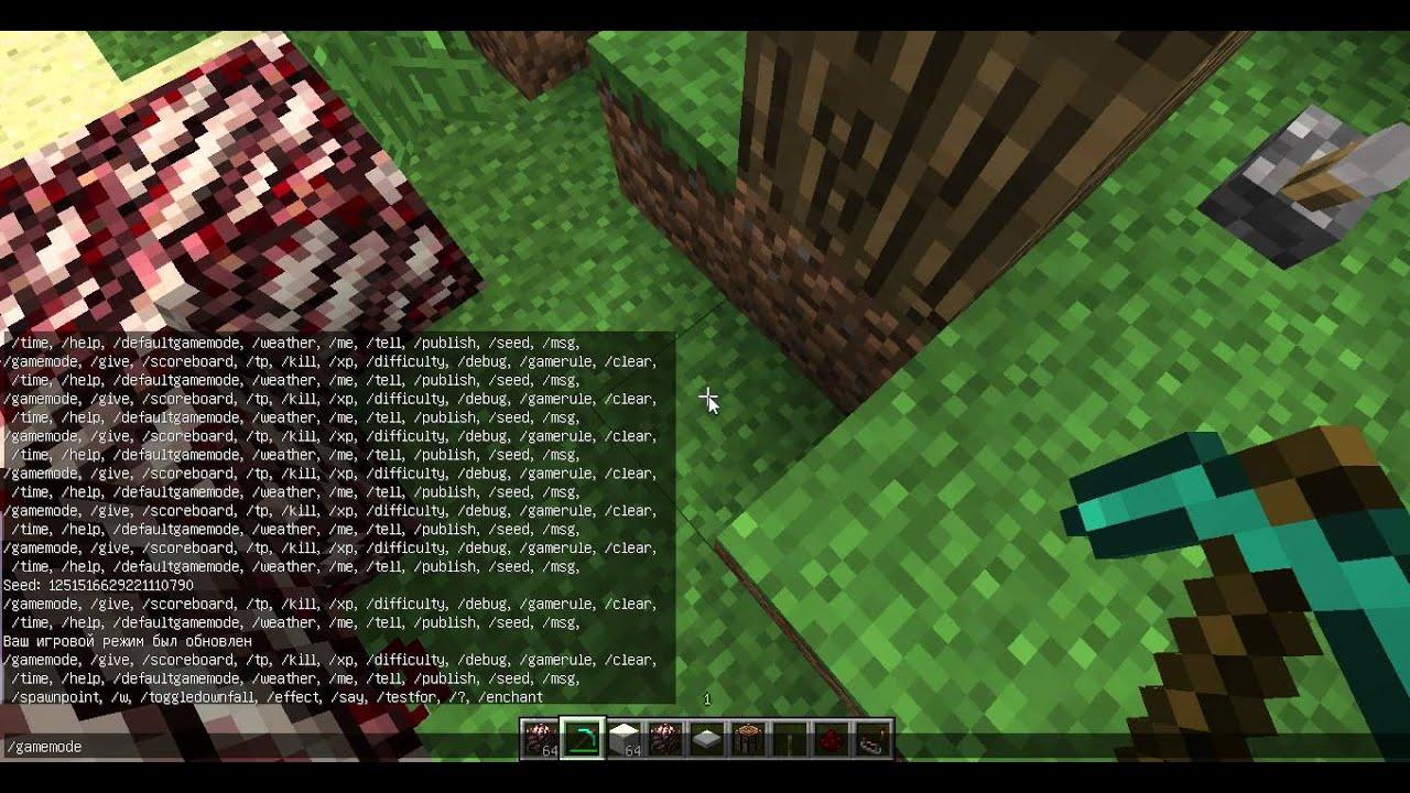 как переключить режим в minecraft pe #1
