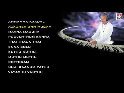 Ilaiyaraaja Melodies || Jukebox Vol-1