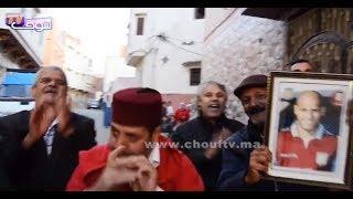 من قلب القصر الكبير..النشيد الوطني على الطريقة الشمالية مع عائلة لاعب المنتخب المغربي كريم الأحمدي |