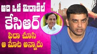 Dil Raju about KCR Response on Fidaa Movie..