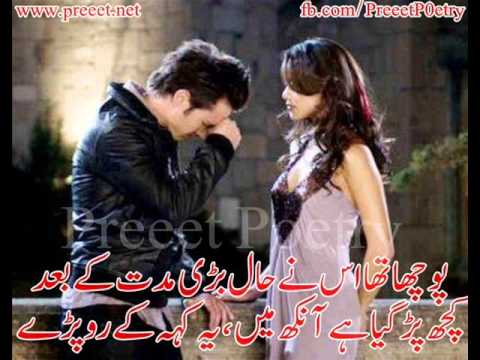 kinara song  sheera by sajid-ali