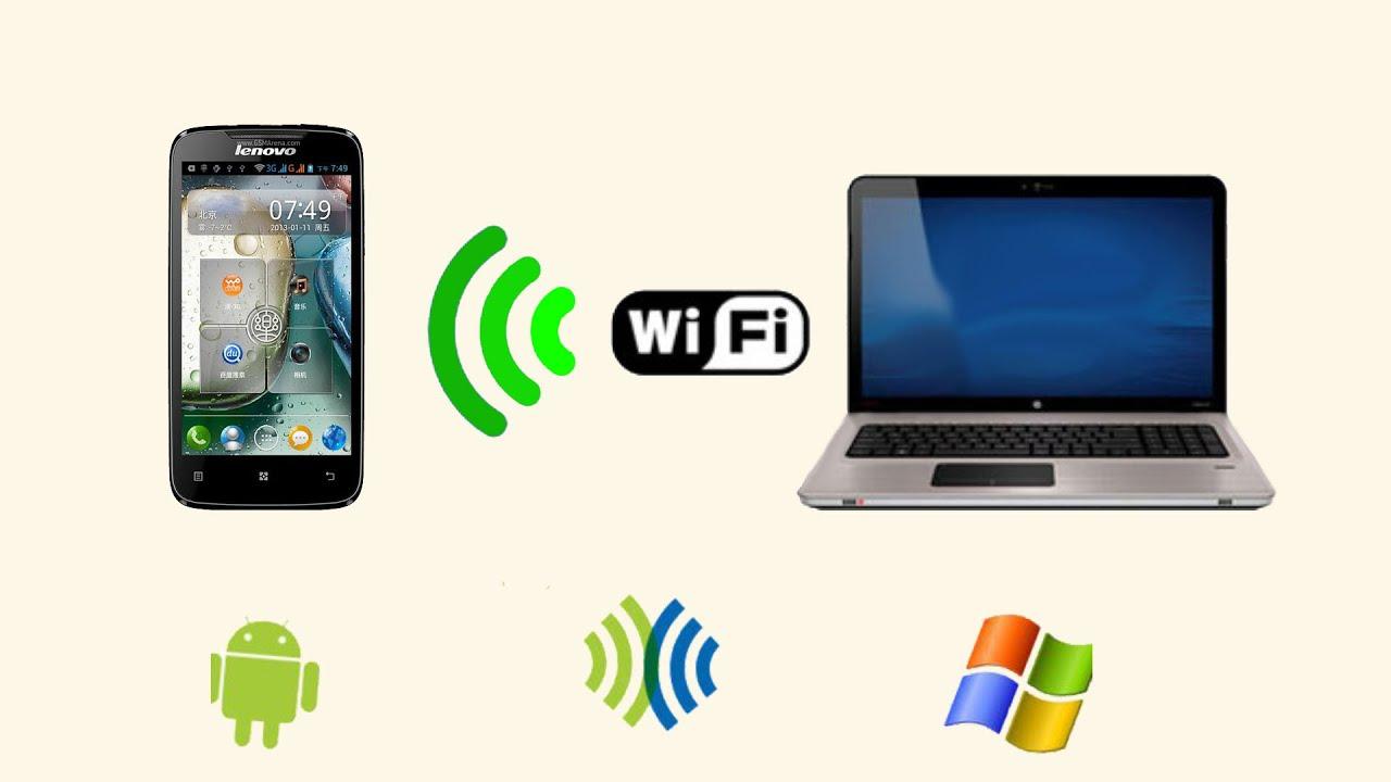 Как сделать раздачу интернета на смартфон