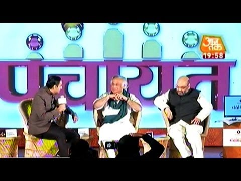 War of words - Jairam Ramesh & Amit Shah (PT 1)
