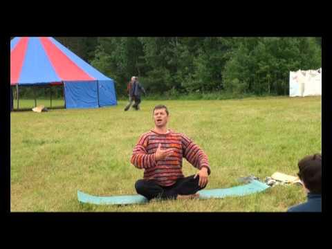 Утренняя йога. Фомичев Игорь