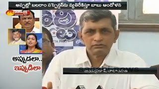 Jayaprakash Narayan responds on Roja's suspension from Assembly