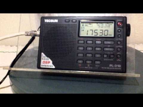 China Radio International - 17.530 kHz