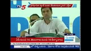 Rahul Gandhi Satirical Punches On PM Narendra Modi