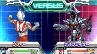 Ultraman All Star Chronicle Extra 1 ★Play PSP