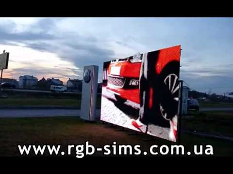 Проект №180 LED SIMS RGB Technology - производитель светодиодных экранов бегущая строка