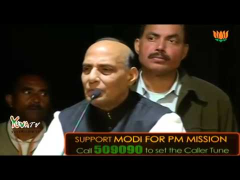 "Shri Rajnath Singh speech on ""Role of Muslims"" at NDMC Convention Center New Delhi"
