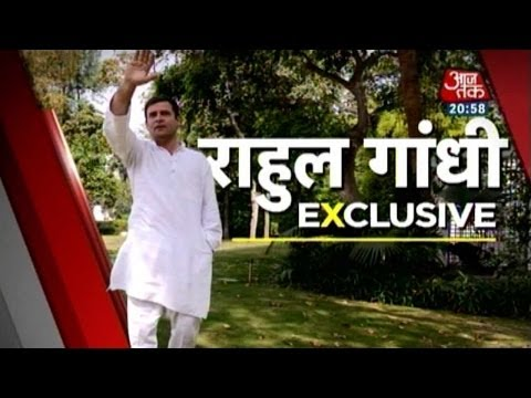 Rahul Gandhi gets candid on Aaj Tak - Full Interview