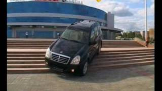 SsangYong Rexton тест-драйв Автолига (autoliga.tv)