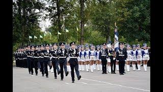 У ХНУВС відбулися урочистості з нагоди Дня Державного Прапора та Дня Незалежності України