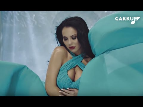 Карина Гра - Прости