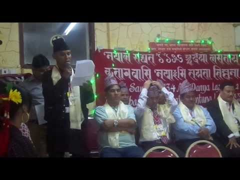 NEWA PUCHA QATAR  MHA PUJA AND NEPAL SAMBAT 1134 PROGRAM ....SPEECH
