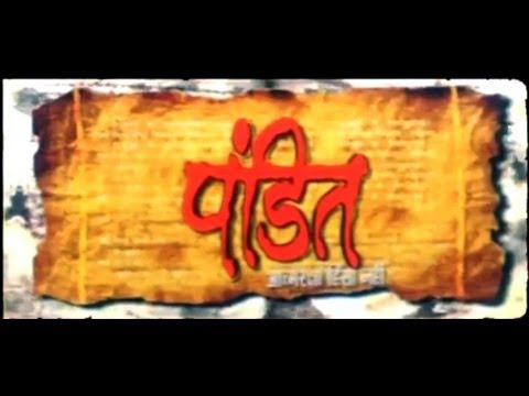 Hình ảnh trong video Pandit [Superhit Bhojpuri Full Movie] Feat