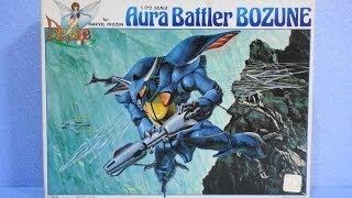 202 1/72 マーベル・フローズン用 オーラバトラー  ボゾン 『聖戦士ダンバイン』