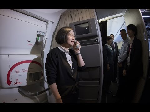 President Tsai delivers remarks aboard aircraft after departing for Panama and Paraguay