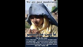 Afghanistan Short Film ( We Are Postmodern)