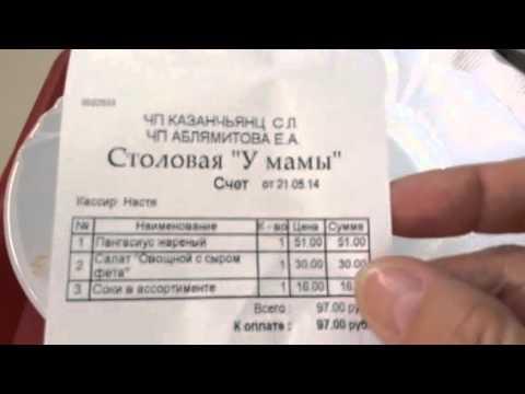 Crimea.Столовая У Мамы.Dining mom. YouTube.com/milagurzuf