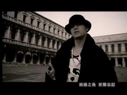 """周杰倫【黑色毛衣 官方完整MV】Jay Chou """"Black Sweater"""" MV"""
