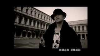 Jay Chou 周杰倫【黑色毛衣 Black Sweater】-Official Music Video