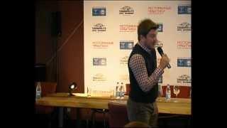 Дмитрий Борисов на Ресторанных Практиках - 26.03.12