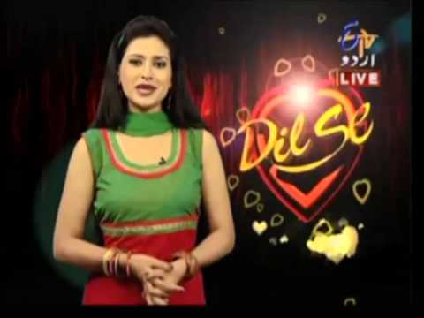 Dil Se - ETV Urdu 16th April 2014