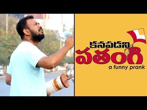 Invisible Kite Prank in Telugu   Latest Telugu Pranks   Pranks in Hyderabad 2020   FunPataka