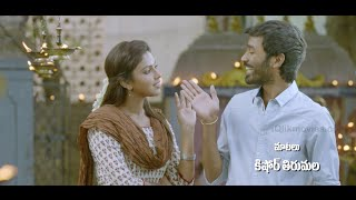 Raghuvaran B Tech Movie Theatrical Trailer